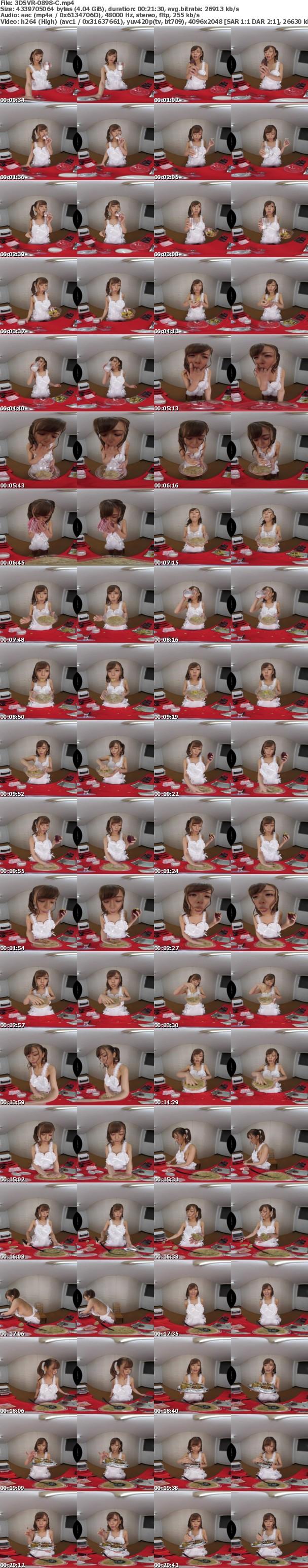 (VR) 3DSVR-0898 【 祝!岬あずさ初嘔吐作】ゲロまみれSEX VR~唾液よりも1000倍快感!吐瀉物まみれのフェラ・手コキ・SEX