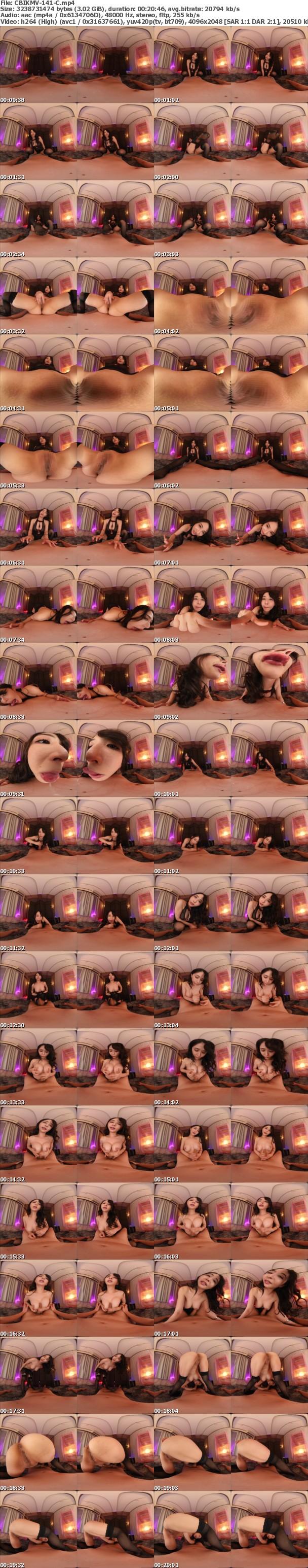 (VR) CBIKMV-141 クチビルに記憶される絶頂への導火線 甘やかで危険的に開発される接吻調教ヘルス 晶エリー