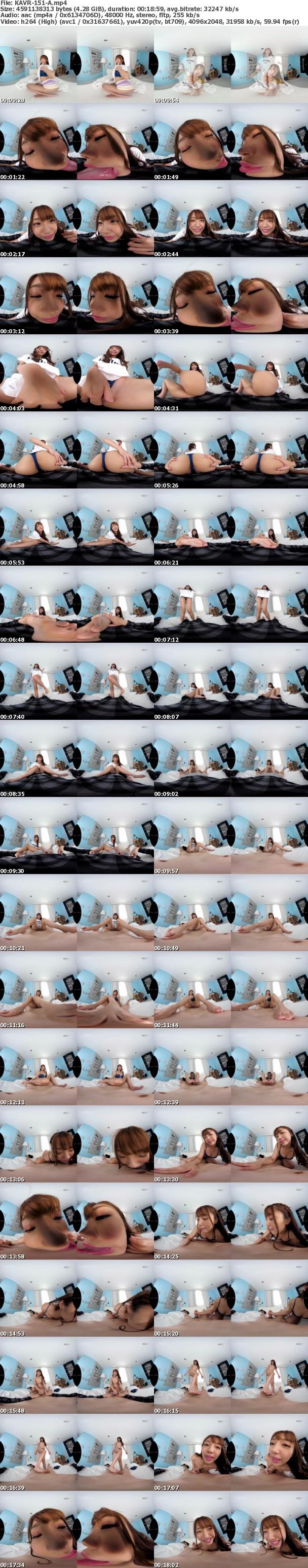 (VR) KAVR-151 僕の彼女は誰もが羨む大人気AV女優'木下ひまり' めちゃくちゃキス魔で甘えん坊で性欲も独占欲も強い…大好きな美脚とデカ尻でマウント取られて尻に敷かれまくりの超刺激的なイチャラブ同棲生活