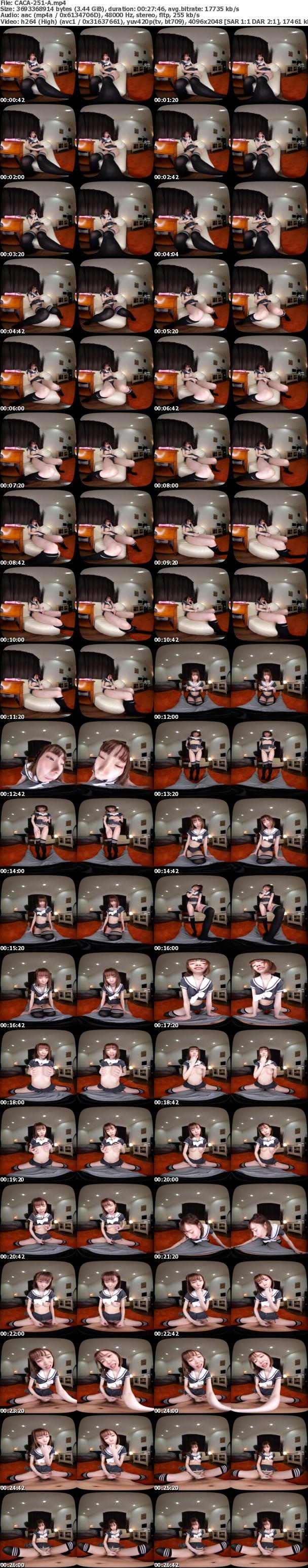 (VR) CACA-251 神聖不可侵絶対領域倶楽部~#ニーハイ #太もも #制服 #高梨有紗~