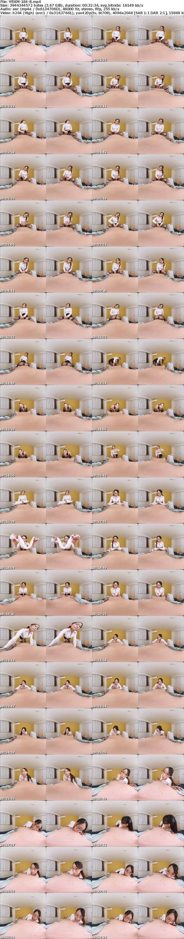 (VR) VRKM-184 亀頭刺激専科 早漏改善クリニック 執拗に焦らし繰り返すチ●ポ鍛錬プログラム 主治医:蓮実クレア