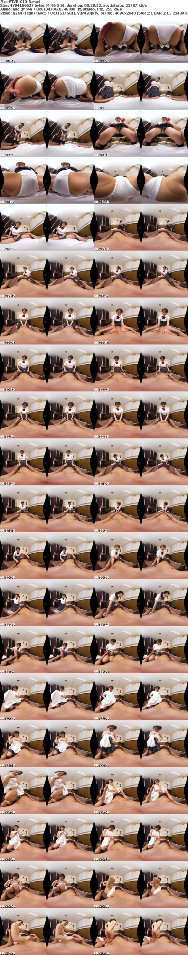 (VR) FTVR-010 全部のせJ○リフレ 電脳アキバ店 表&裏オプション完全網羅! クラスNo.1の優等生とイチャイチャ&ハメハメできちゃう126分 河奈亜依