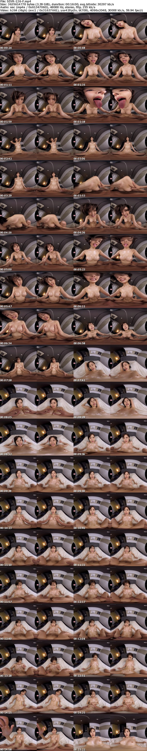 (VR) SIVR-126 女上司と相部屋VR 仕事オフモードの無防備なホロ酔い姿に性欲のタガが外れて一晩中ヤリまくった一部始終 葵つかさ