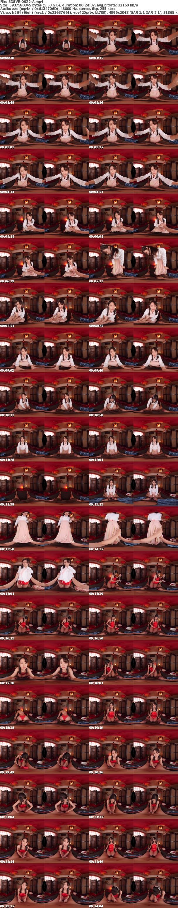 (VR) 3DSVR-0922 宮廷式高級大陸エステ 本物中国美人による密着性交マッサージが売りのお店 陳(新人) 陳美恵