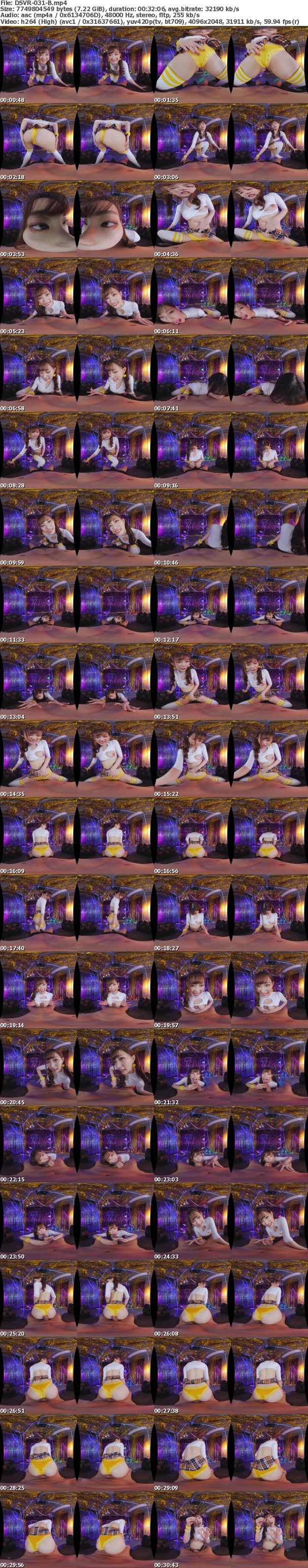 (VR) DSVR-031 目の前でお尻丸見え腰振り騎乗位SEX 美谷朱里