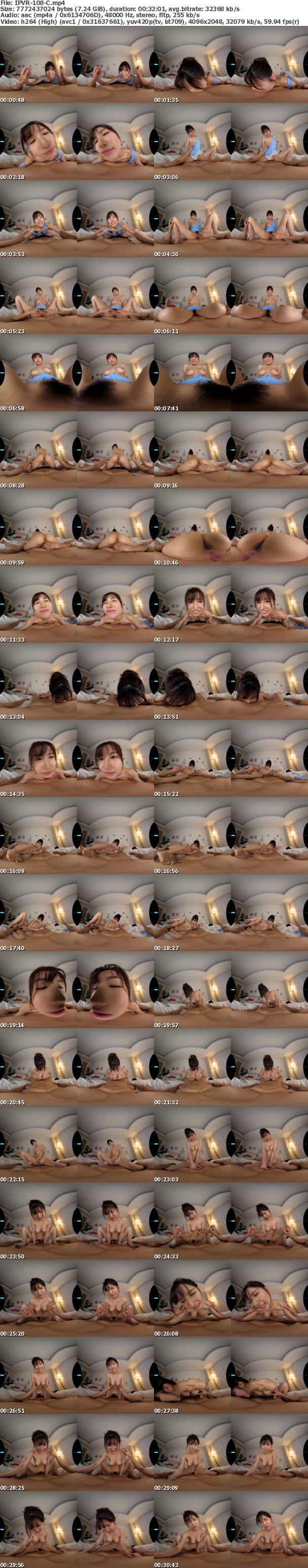 (VR) IPVR-108 「おっぱい見たかったんでしょ?」 終電逃がし、美人女上司の家にお泊まり!?ノーパンノーブラ部屋着に興奮したアナタは… 2D大ヒット作品VR化!! 桜空もも