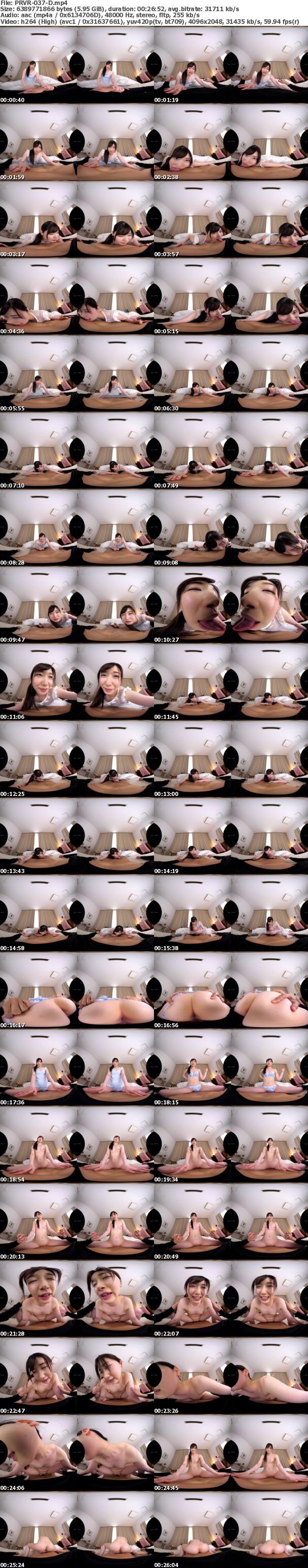 (VR) PRVR-037 【HQ超高画質!】10頭身女子アナ香椎花乃・初VR! 美形でお茶目でボクにだけ超エッチ!な彼女といちゃラブべろちゅー!美肌お風呂洗い&艶顔フェラで勃起度MAX!リズミカルラブラブ騎乗位で中出しも! 心も身体も満たされる最高の同棲生活!