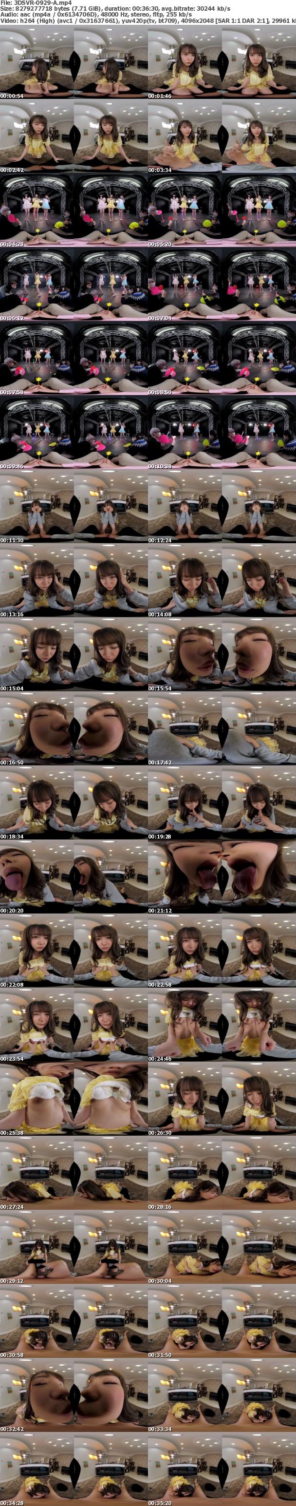 (VR) 3DSVR-0929 ライブ後に慰めてたら泣いちゃった…おパンツ丸見え大失態の幼馴染地下アイドルと泣き顔セックス 松本いちか