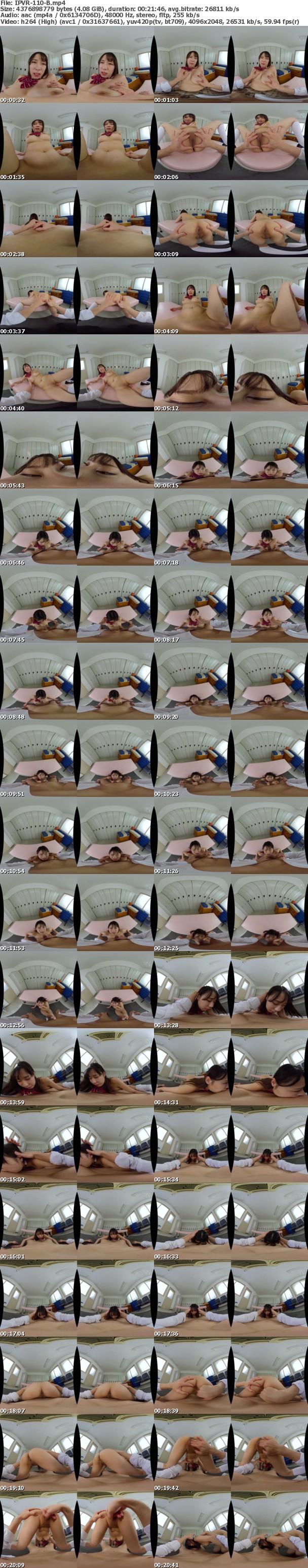 (VR) IPVR-110 次世代撮影ノーカットレ×プ!! 犯●れた巨乳制服女子 卒業前に勇気を出して告白したら爆笑され小馬鹿にされたので逆上レ●プVR 天上みさ