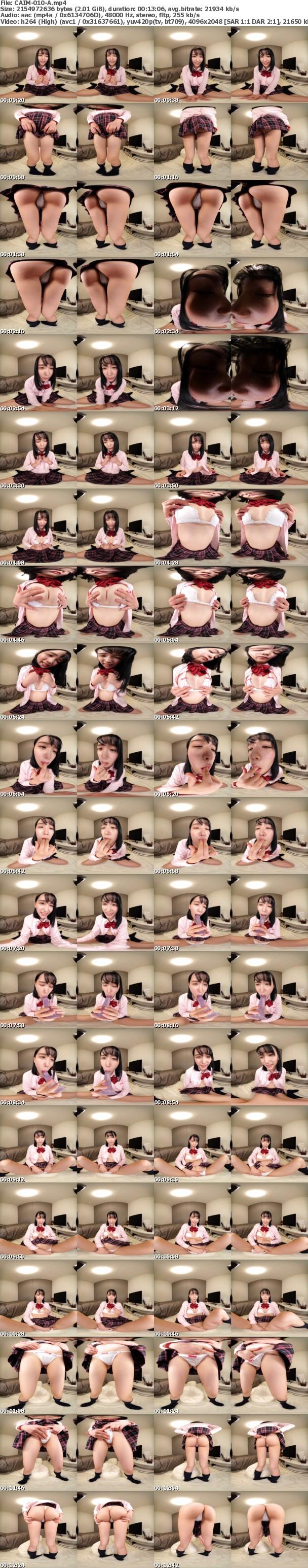 (VR) CAIM-010 限界着エロ無双!! 天使的清純美少女「天羽成美」最強レベルの伝説級VR2