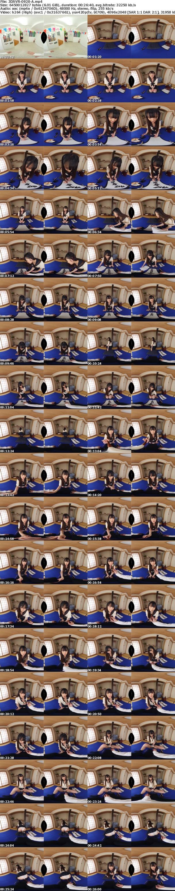 (VR) 3DSVR-0928 柊木楓 初VR ノーブラ制服、故意的なチラ見せで1年生を勧誘しちゃう書道部部長。優柔不断の僕に耳元、乳首、アソコの魅惑の3点責め。挿れたら入部の悶絶焦らしセックス