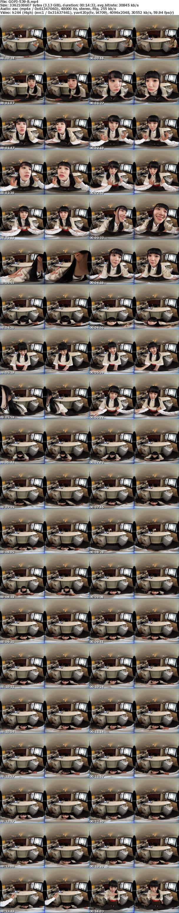(VR) GOPJ-539 HQ 劇的超高画質 制服美少女 カフェで仕事中も痴女られまくり! 彼女は俺のチ●ポにドハマり中w