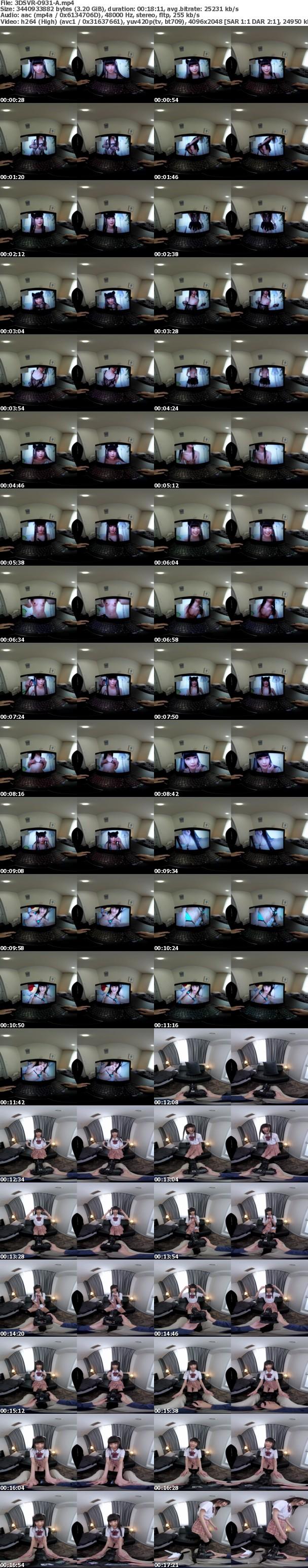 (VR) 3DSVR-0931 エロ垢フォロワー7万人の大人気裏垢女子 個人撮影会でアへ顔ダブルピース変態コスプレオフパコ 楠美める