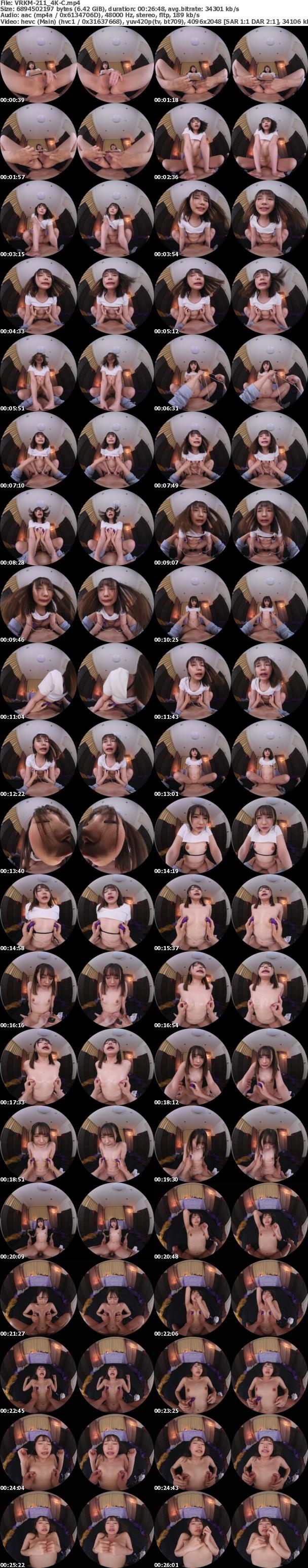 (VR) (4K) VRKM-211 ガチイキ乳首開発 乳首×マ●コのW快楽絶頂トリップ 松本いちか
