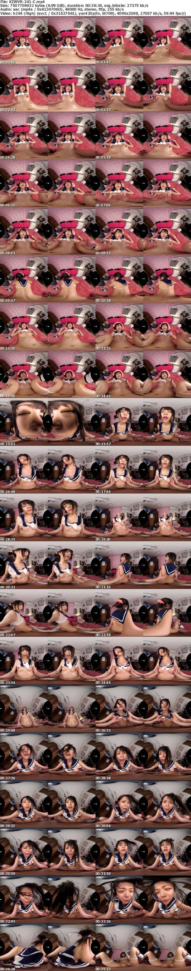 (VR) KIWVR-241 【お触り禁止!本番禁止!】某有名店の美巨乳新人を【キメパコ】FUCK!疑うことを知らない無垢な女子○生を媚薬で発情させて【生中出し】しちゃったJ○リフレ! 乃木ののか