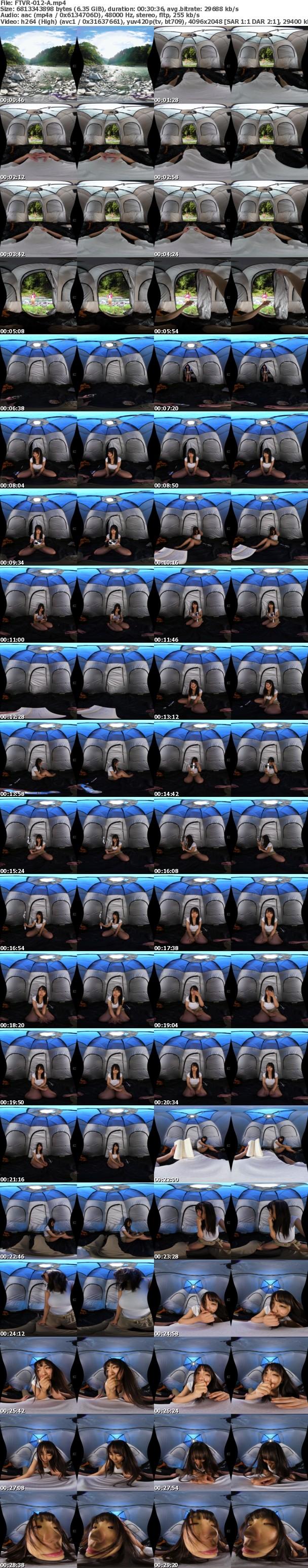 (VR) FTVR-012 パニック・ソロキャンプ ノーブラ巨乳Y●u Tuberが熊に追われて俺のテントに転がり込んできた!!恐怖で乳首がピン勃ちのまま「助けて!」と俺にしがみついてくる! 「チャンネル登録者にはぜっっったいにナイショですよ」 稲場るか