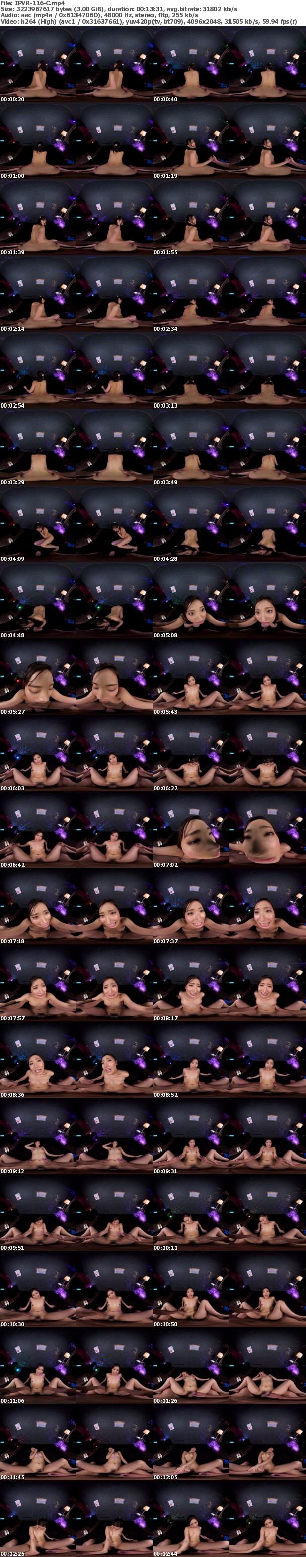 (VR) IPVR-116 「しゃぶるだけでイイの?」アナタのテク次第で本番OK!? 恋人気分にさせてくれる神接客ピンサロ嬢と本番!? VR 加美杏奈