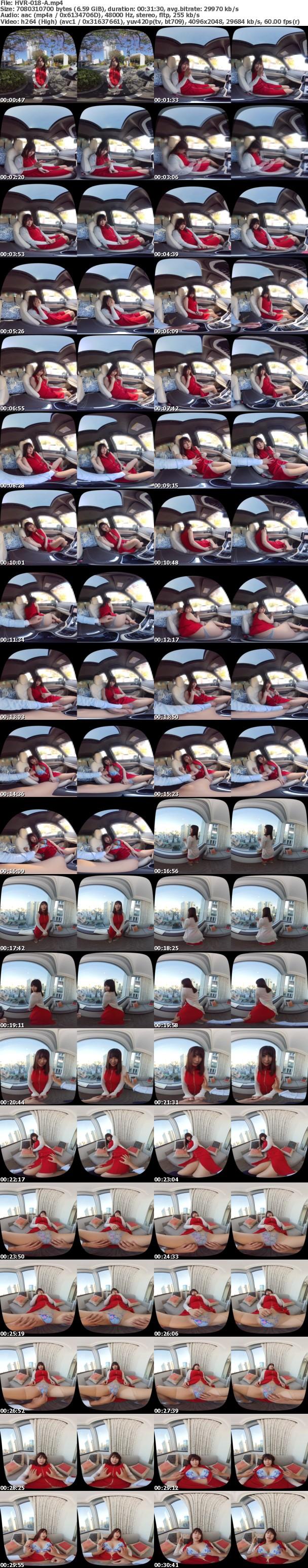 (VR) HVR-018 【野外露出×個撮ハメ撮り】スウェーデンハーフ美女のずっしりIカップ美爆乳が目の前で暴れ狂う!男の下半身をムズムズさせる肉感BODYエステティシャンに中出し!!