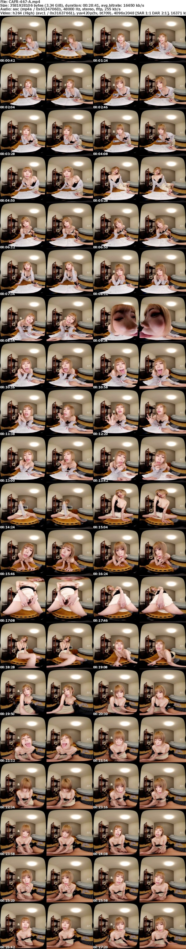 (VR) CAFR-467 裏家庭教師のカサノバ ノーパンノーブラで誘惑してくる金髪ショートカットの美乳教師 川菜美鈴