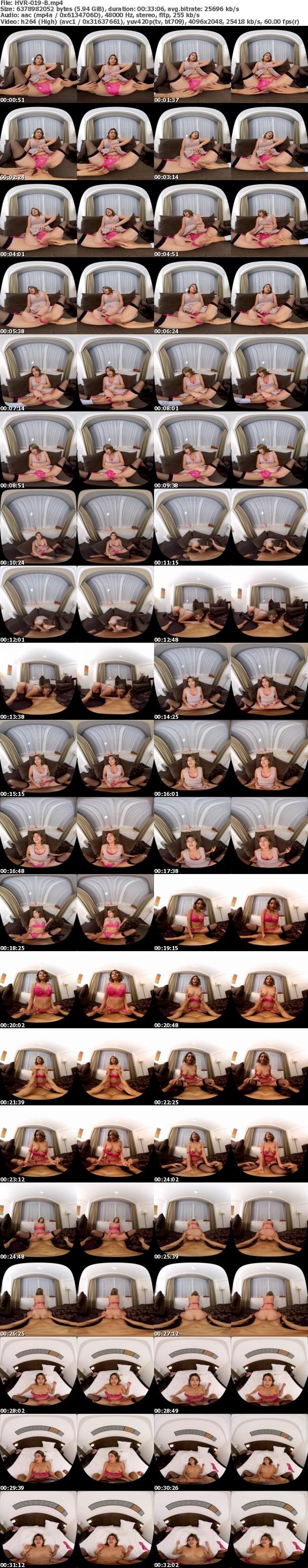 (VR) HVR-019 【野外露出×個撮ハメ撮り】褐色肌のGカップ巨乳ギャルに中出し!博多で働くネイリストの爆乳爆尻むっりちBODYに種付け!!