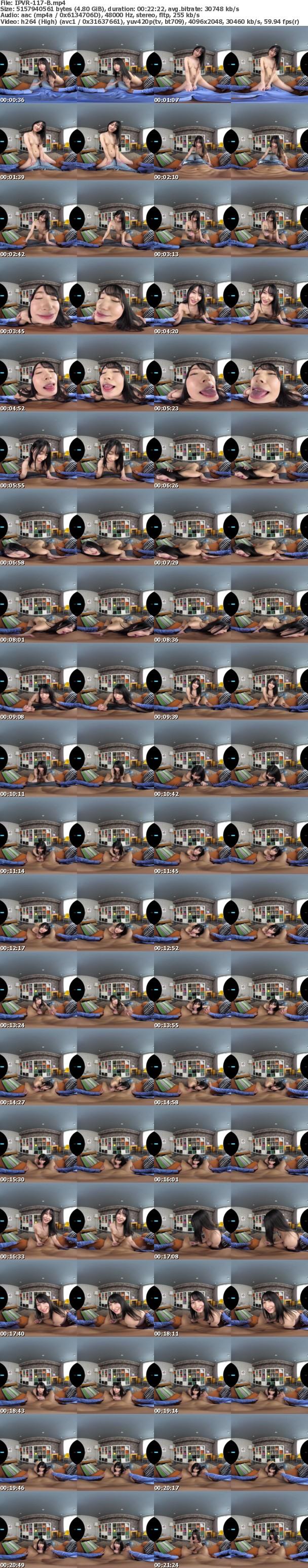 (VR) IPVR-117 FIRST VR IMPRESSION 初VR 王道体位で完全ヴァーチャルSEX!! 藤井いよな