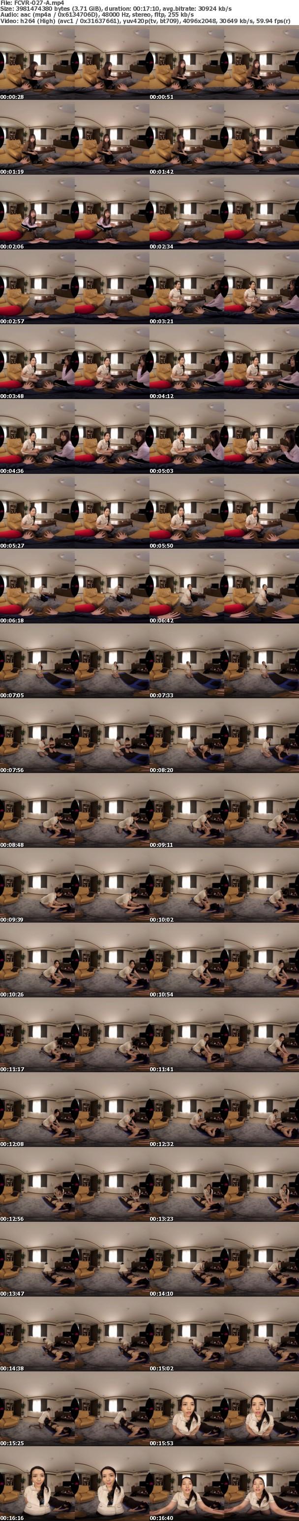 (VR) FCVR-027 【Fitch肉感VR】 碓氷れんVR解禁!女性専門の出張エステティシャンが極上の施術で僕の妻を寝かしつけた途端に 鼻腔を刺激する卑猥なメスの匂いを漂わせながら涎を垂れ流すほど濃密なSEXで寝取られちゃいました!