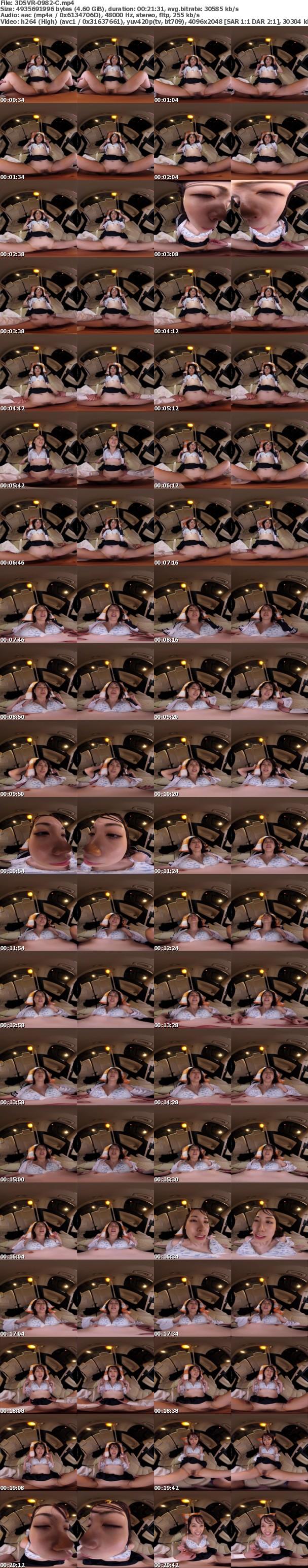 (VR) 3DSVR-0982 じとぺた女子。―教え子と車内で濃厚生ハメ― 堀北わん