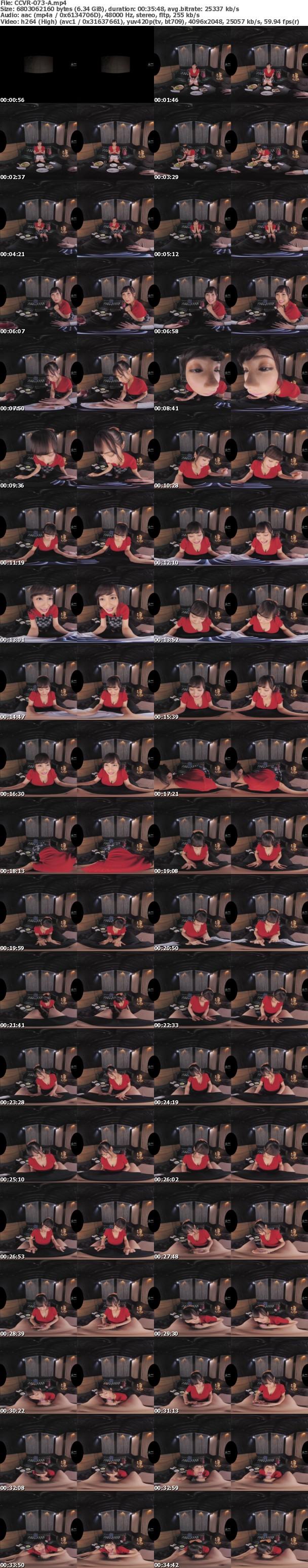 (VR) CCVR-073 「先輩、ずっとご飯誘われるの待ってました◆」ちょっと気になってた後輩社員の巨乳Hカップちゃんに誘われて、彼女いるのに隠れ屋barの個室でヤッちゃいました。わかっちゃいるのに…アザトカワイイ女子に男は本当に目がない!逢見リカ