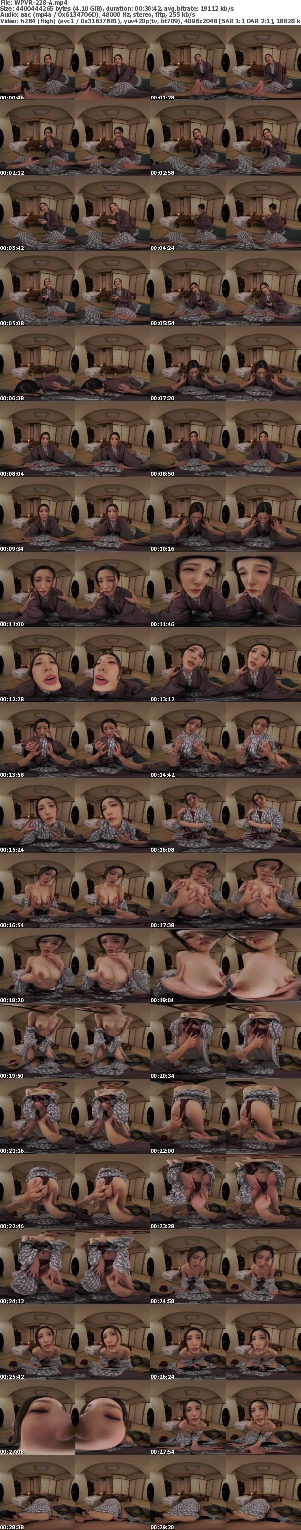 (VR) WPVR-228 社員旅行の温泉宿で美人部下と声ガマン性交…でも宴会中に不倫で生はマズくない? 森沢かな
