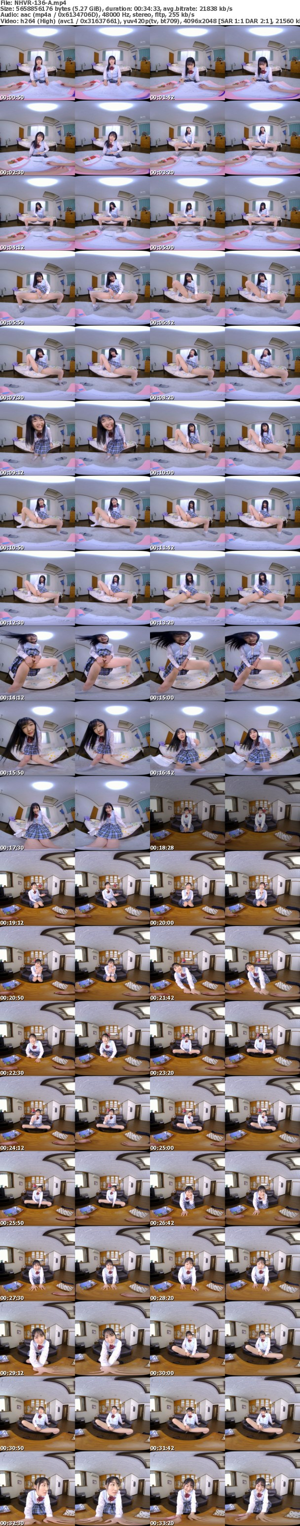 (VR) NHVR-136 イキしょん浴びVR 僕の幼馴染はオナニーを見られて興奮するイクイク早漏女子です。