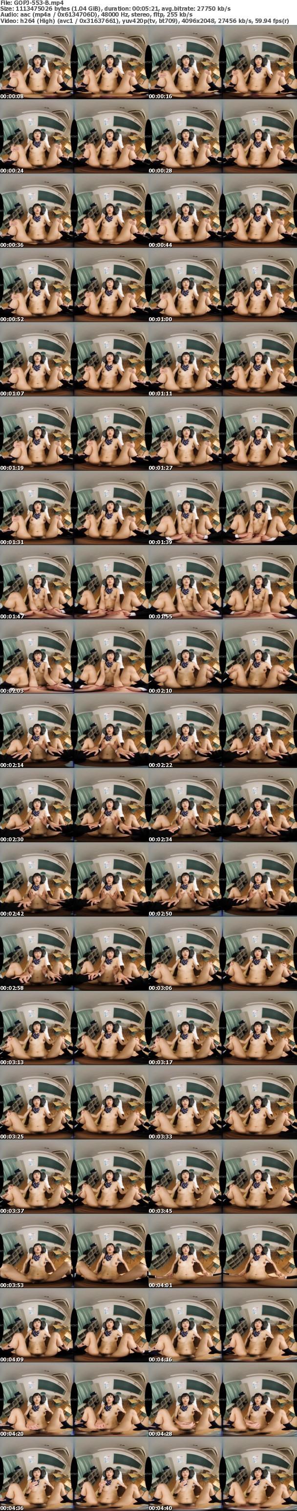 (VR) GOPJ-553 HQ 劇的超高画質 生活指導担当のJ●性指導 単位と引き換えに心までねじ伏せる屈服セックス 一度イクだけじゃ許さない何度もイけ!イけ! 乙葉カレン