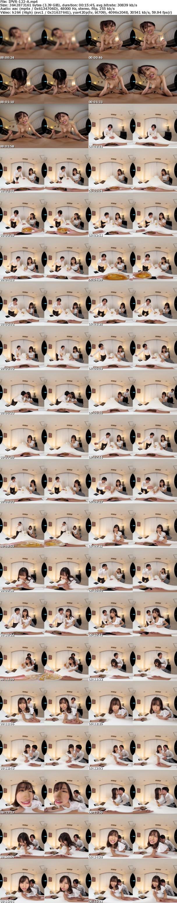 (VR) IPVR-122 巨乳ヤリマン数珠繋ぎ パコ友の淫乱セフレとノリ3P!!欲求果てない彼女に誘われ朝まで独占ヤリまくりSEX 逆お持ち帰りVR 桜空もも