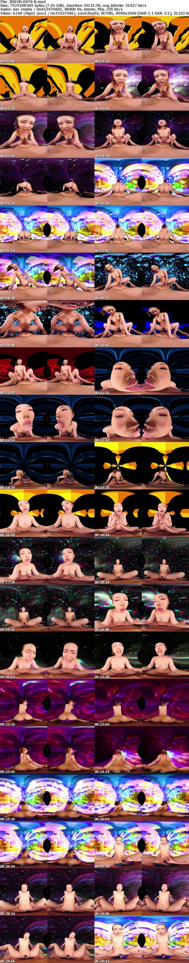 (VR) 3DSVR-0979 ウルトラキメセクVR 新感覚!EDMとビデオドラッグで没入感倍増!! ド痴女なクラブギャルにベロチュー媚薬注入されて意識トリップ!アヘイキSEX 朝陽えま