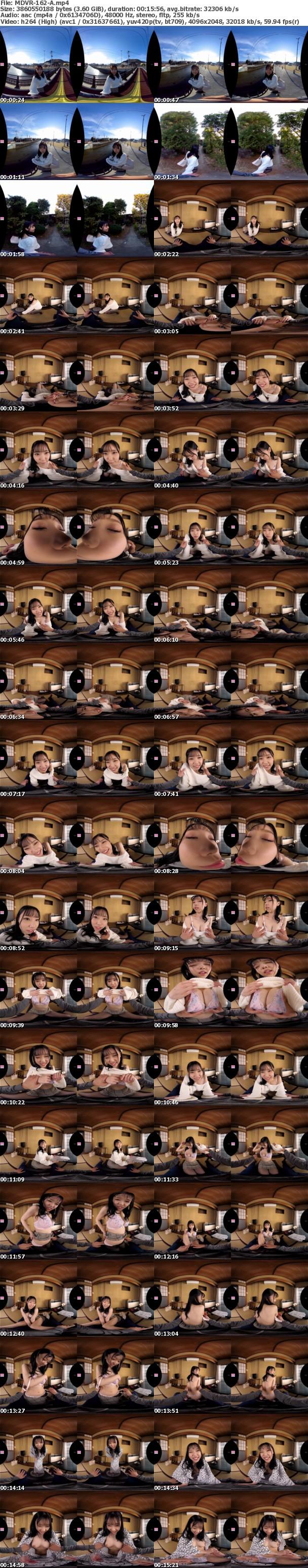 (VR) MDVR-162 卒業温泉旅行VR!!さつき芽衣のかわいさ&エロさ全開2SEX SPECIAL!!