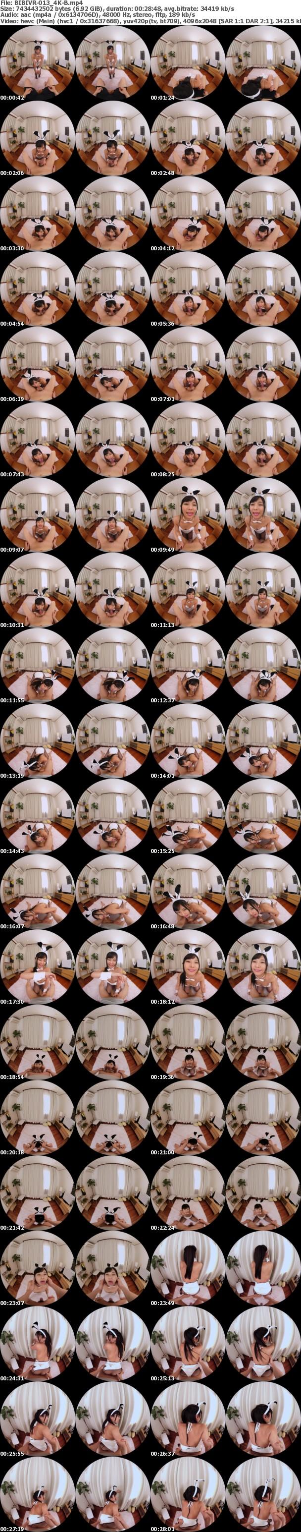 (VR) (4K) BIBIVR-013 一日限定。同棲中のボクの彼女はバニーガールフェラチオマシーン 久留木玲
