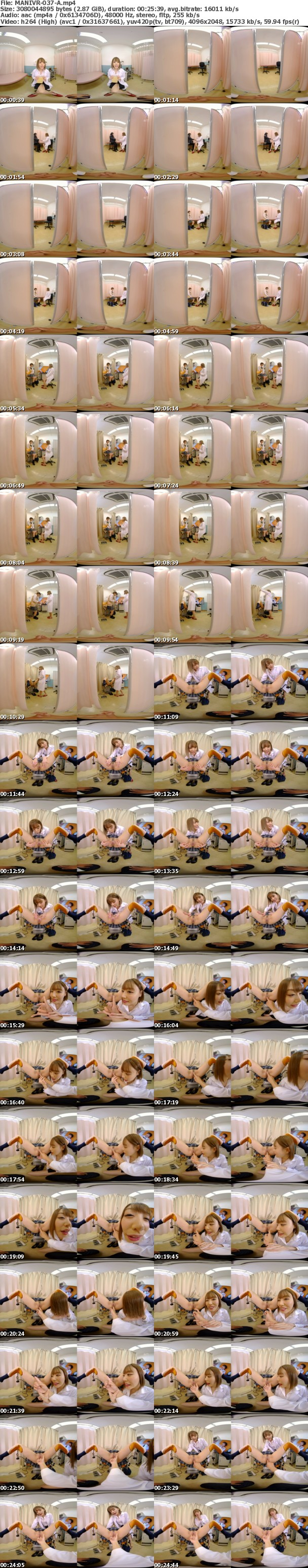 (VR) MANIVR-037 変態女医とグルになって…妊娠検査にきた女子○生が仕切りカーテンで気づかない間にこっそり生挿入!