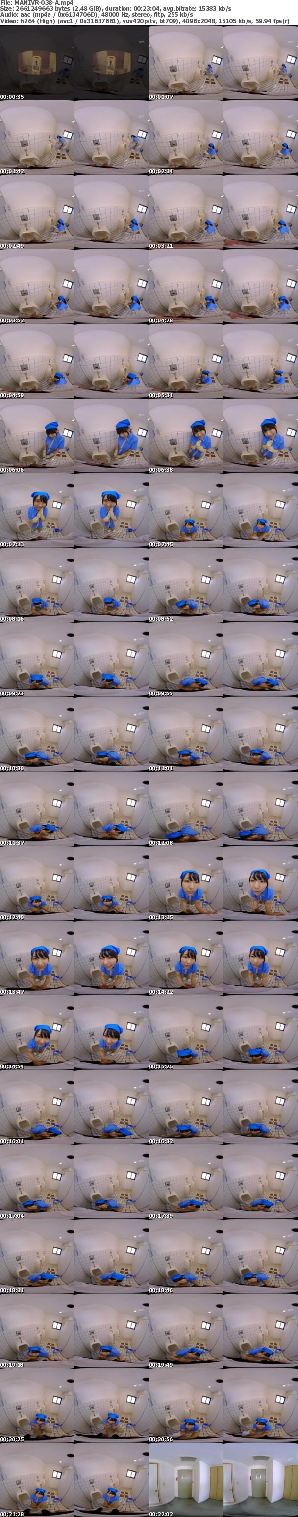 (VR) MANIVR-038 え!こんな若い子が!放尿中のチ○ポを見つめてくる巨乳清掃員のフェラチオ誘惑