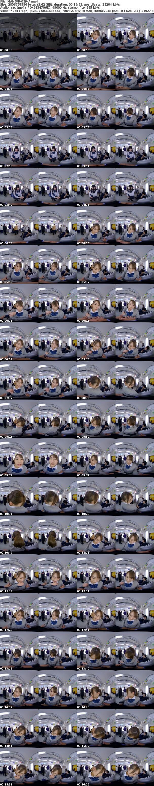 (VR) MANIVR-039 「もうゴム無いから生でするしかないね」教え子に中出しを迫られ放課後ナマ交尾