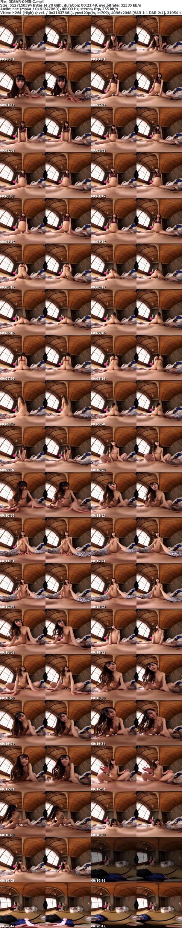 (VR) 3DSVR-0955 初めての温泉旅行でドS彼女をイカせたい!…の予定が倍返し痴女モードで一滴残らず精子を絞り取られてヤラれまくった僕…。 柊木楓