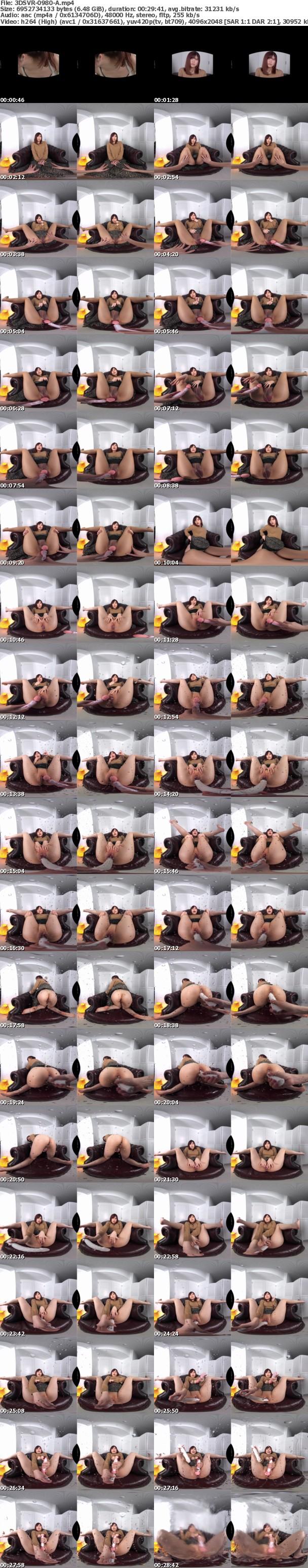 (VR) 3DSVR-0980 新技術「4K防水カメラ」で圧倒的没入感を実現! 潮浴び特化VR ~真性ドM人妻の大量イキ潮をにまみれ、変態SEXに酔う~ 望月あやか