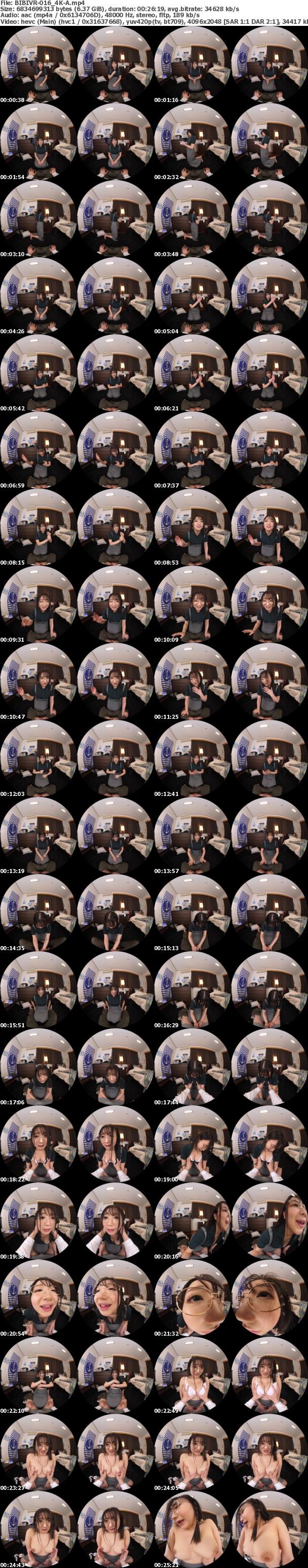 (VR) (4K) BIBIVR-016 BLにしか興味のなかった腐女子の子宮を奥突きピストン チ○ポに媚びるカラダへ生まれ変わる 詩月まどか