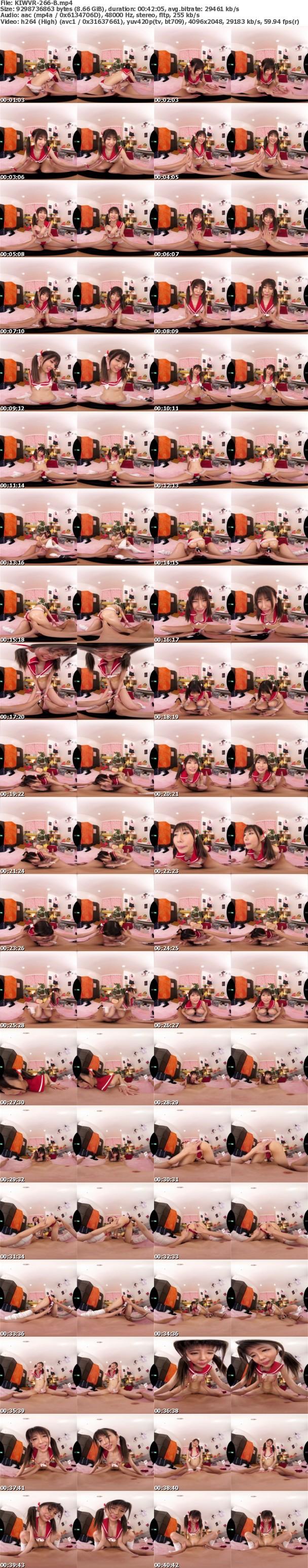 (VR) KIWVR-266 【お触り禁止!本番禁止!】J○リフレ店で新人女子○生を媚薬で強●発情!イってる最中の【敏感早漏マ○コ】を猛追ピストン絶頂しまくり【キメパコ中出し】 橘ひなの