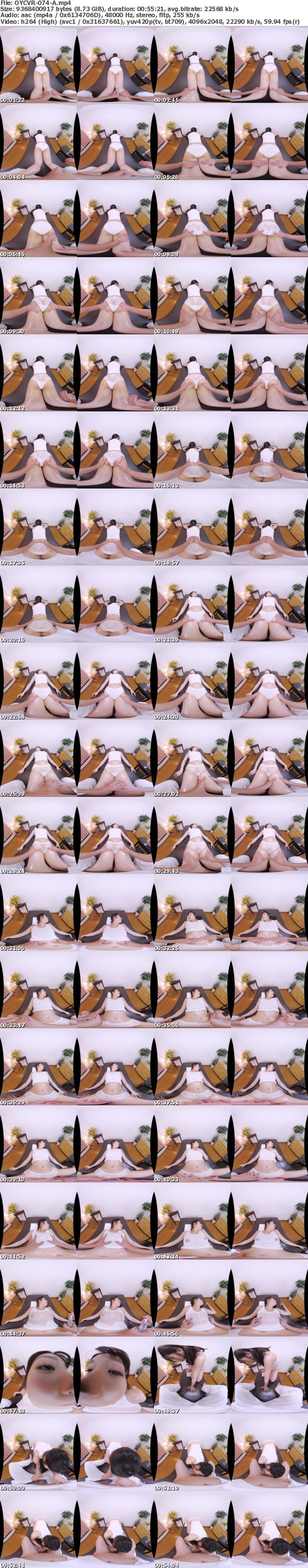(VR) OYCVR-074 下向き特化!自宅で細々と経営するオイルマッサージ店にやってきたのは、オイルを塗っただけで自分から際どいところギリギリを求めて腰が動いちゃう欲求不満の超敏感奥様!?そんなつもりは全くなかったのに、うっとりした目で自分から触られに来る美形奥様にガマン…