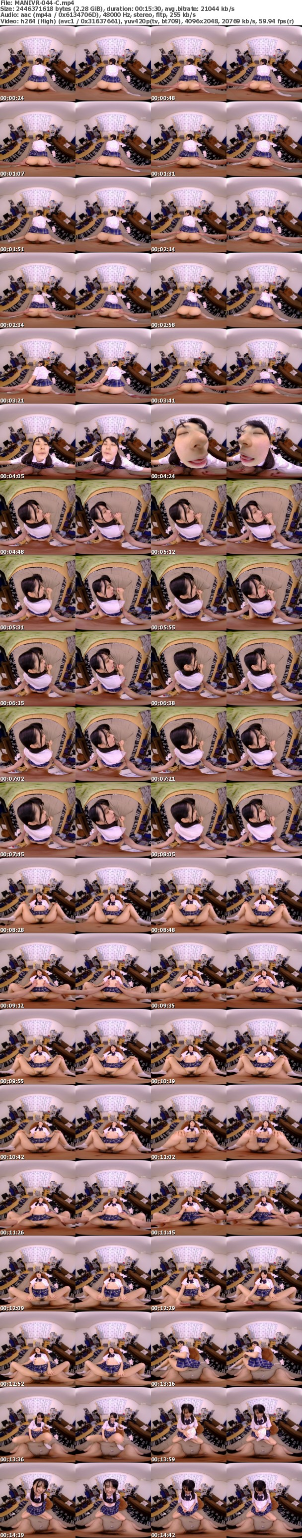 (VR) MANIVR-044 向かいの席から見せつけてくる女子○生の電車パンチラで挑発されて…
