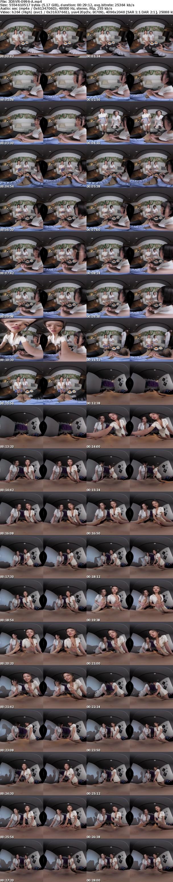 (VR) 3DSVR-0996 マジックミラーペアルームNTRエステ すぐ隣でウブな爆乳の彼女が2人がかりで責められイキまくっている中、巨乳エステティシャンたちに犯●れる3PナマSEX