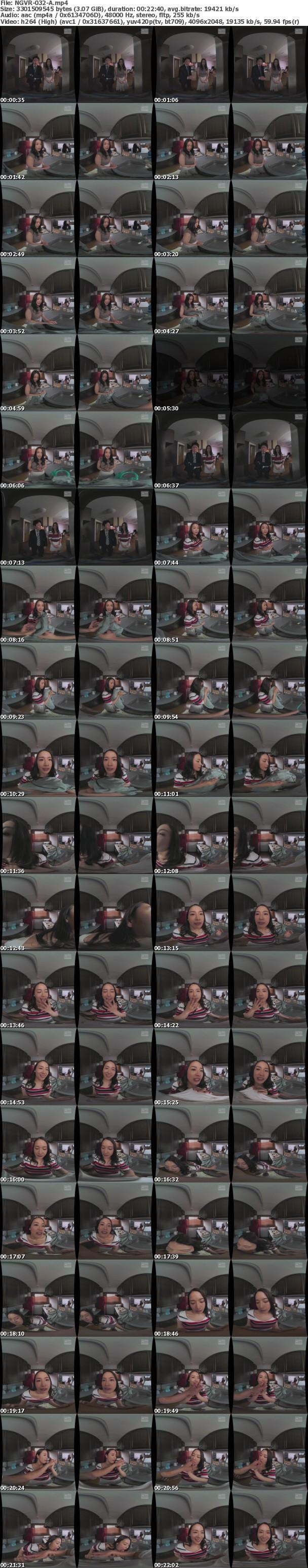 (VR) NGVR-032 VR 汗臭い汚い男とセレブ妻 向井藍