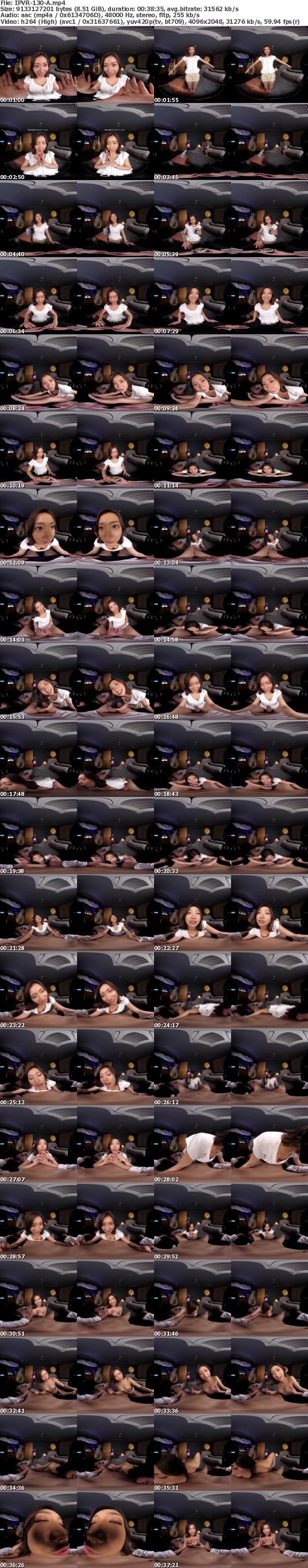 (VR) IPVR-130 スキモノ痴女に大豹変! エロ酔い騎乗位お姉さん バイト先の憧れのお姉さん(彼女)と念願の初ラブホ!ドキドキイチャイチャHのはずが…(汗) 加美杏奈