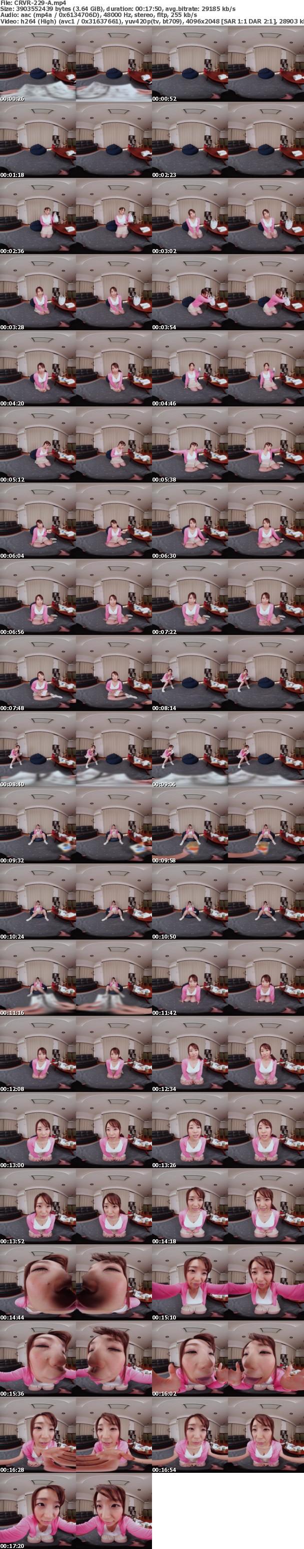 (VR) CRVR-229 「今から遊びに行ってもいい?」数年ぶりに再会した君とたくさん過ごした僕の部屋で初めてのSEX 八乃つばさ