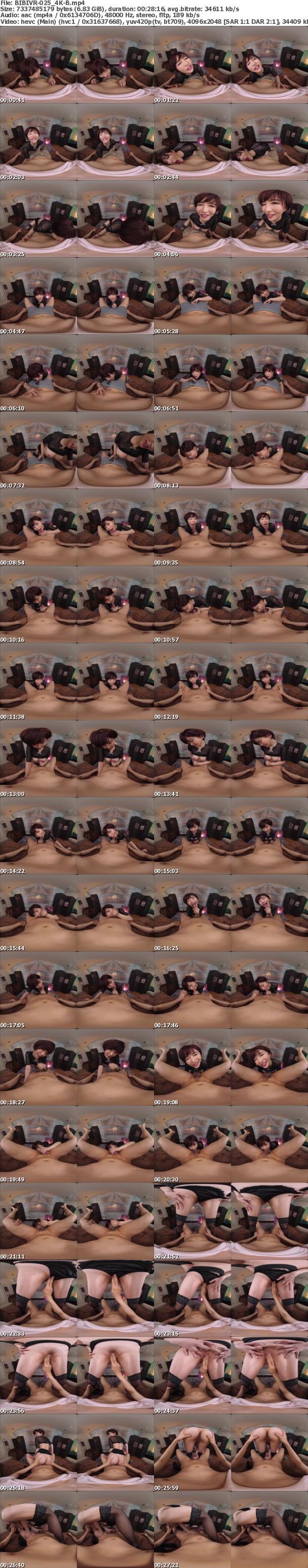 (VR) (4K) BIBIVR-025 上質な『唇』と『舌』でしなやかに奏でる濃密フェラチオclub 里美ゆりあ