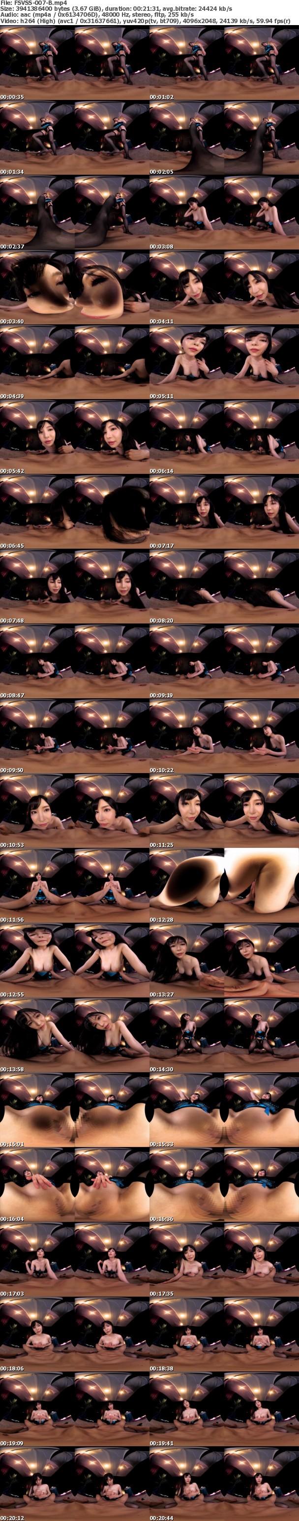 (VR) FSVSS-007 魅惑のドスケベ巨乳お姉さんに焦らしに焦らされるベロチュー淫語責めM性感プレイ7射精 小野夕子